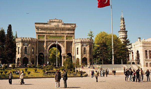 Літній табір в Туреччині