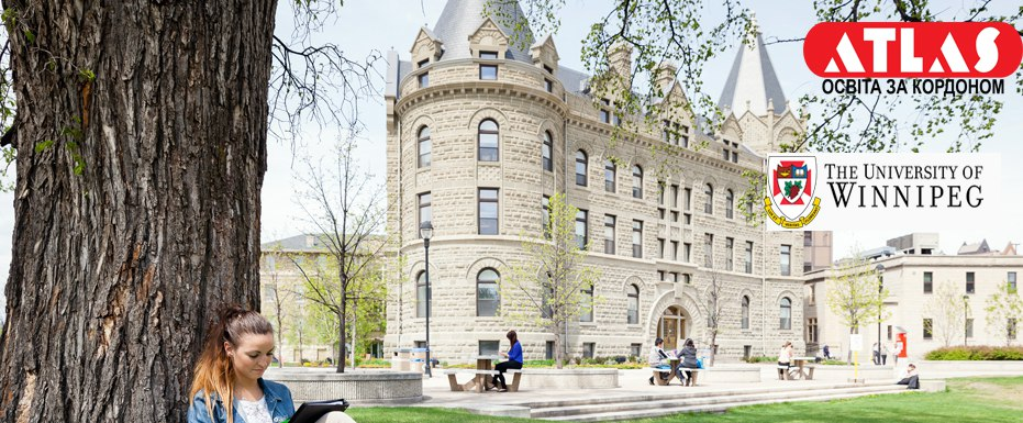 Семинар University of Winnipeg