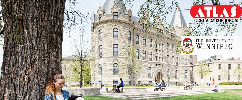 Семинар University of Winnipeg