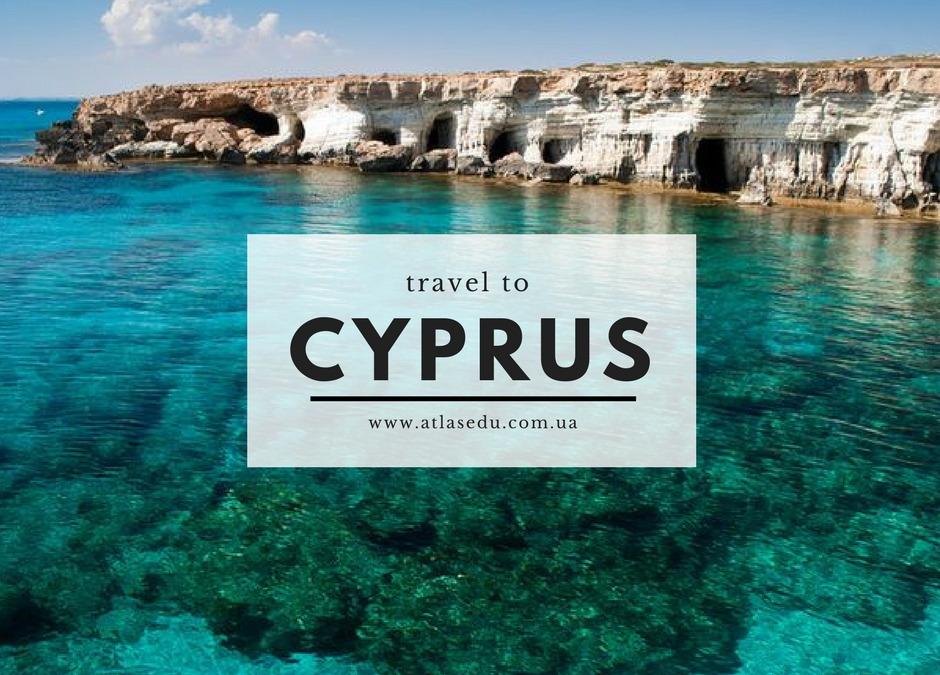 Летние каникулы на Кипре. Учите английский на отдыхе!